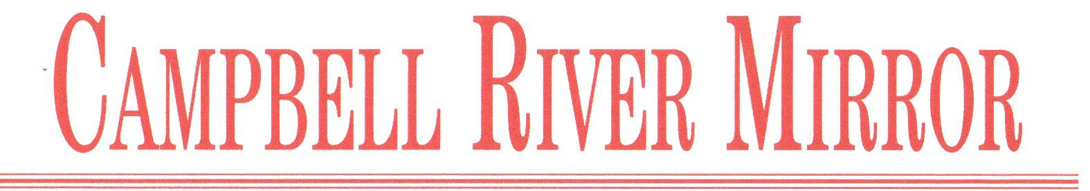 Campbell River Mirror - newspaper logo